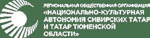 ТТО_лого_Белый(png) (1)