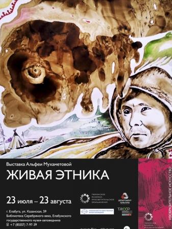 Mukhametova_afisha_24817844594112244829