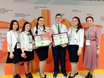 команда Тюменской области 2 (1)