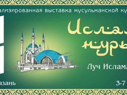 СЛАЙДЕР 771Х397
