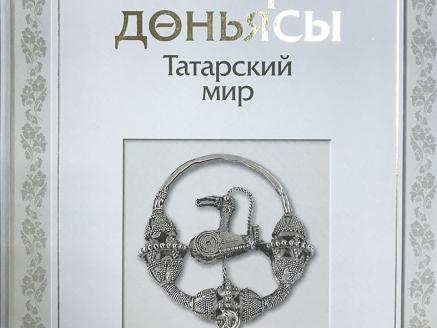 tatkniga-ru-coverbook-1629457078